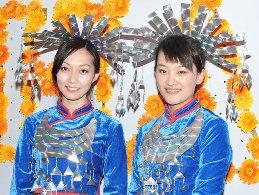 2009世界酒店联盟大会嘉宾报到(3)