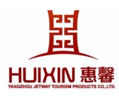 扬州惠馨酒店用品有限公司