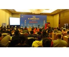 """""""三亚南山""""第二届世界太极文化节将举行"""