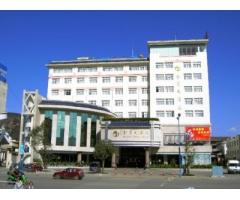 云南金泉大酒店