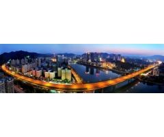 整合酒店资源,创新行业发展 2017新时代酒店直销平台发展论坛在浏阳召开