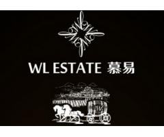 东莞市慕易酒业有限公司
