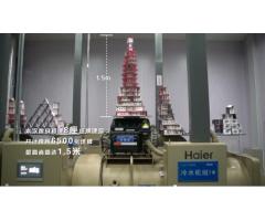 48000转/分钟的海尔中央空调上稳稳立住1.5米纸牌塔