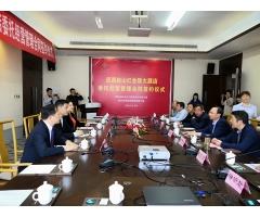映山红金陵大酒店委托经营管理合作签约仪式成功举行