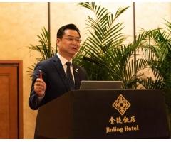 """金陵饭店集团""""数字化变革""""取得新进展!--酒店板经营分析APP成功上线发布"""