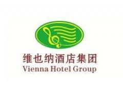 维也纳酒店集团