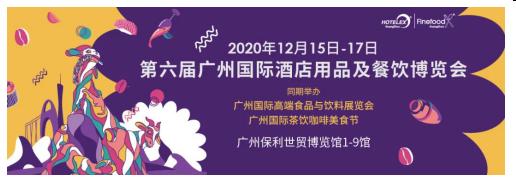 QQ图片20201117082921