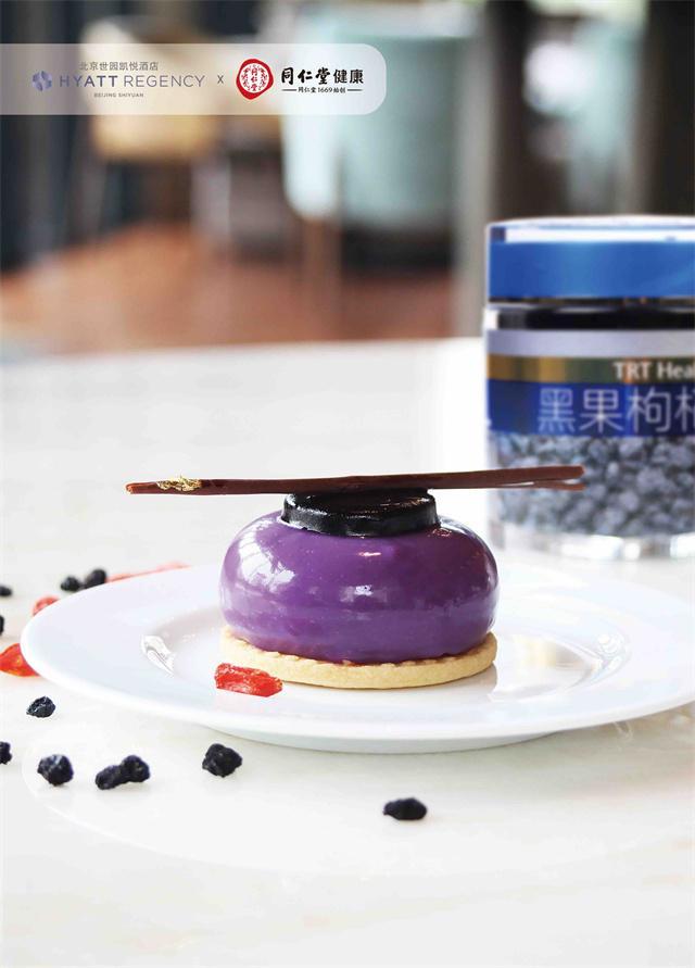 3.黑枸杞蓝莓慕斯.jpg